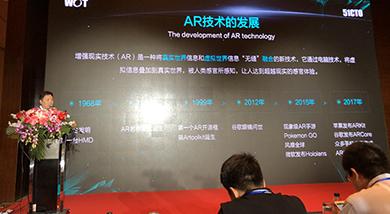 维度视界创始人谢辉受邀参加全球软件与运维技术峰会